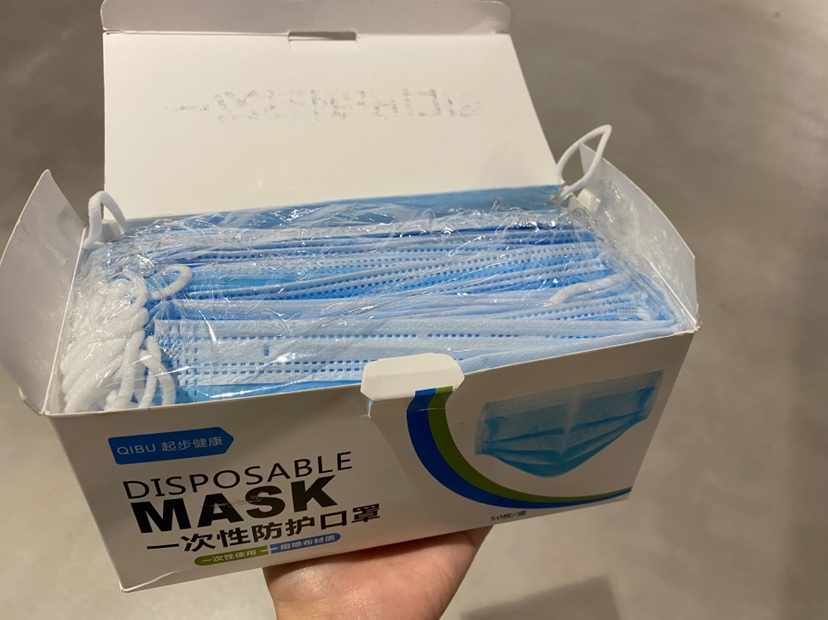 Atemschutzmaske blau - 3-lagig -  50 Stück